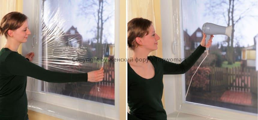 Как клеить энергосберегающую плёнку на окна