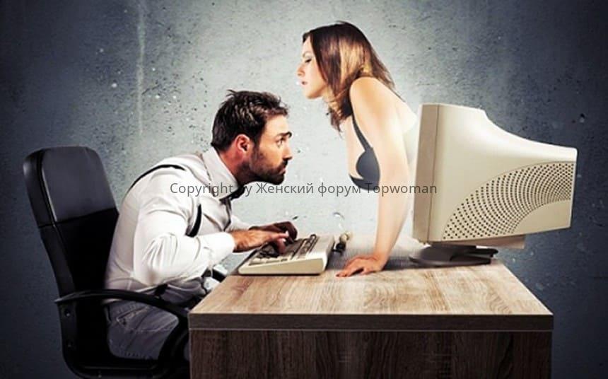 Почему муж смотрит порно