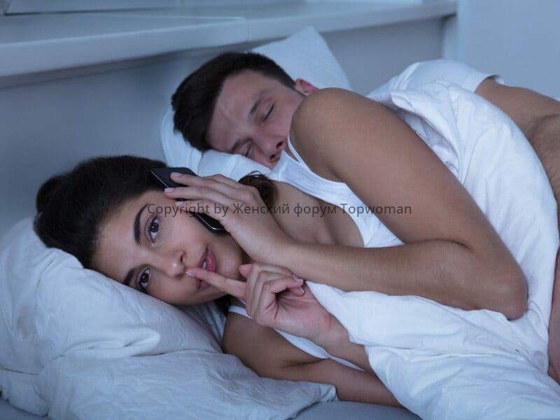 Почему женщины начинают изменять мужьям