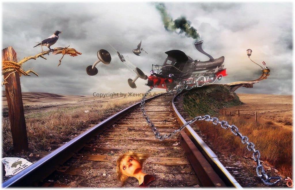 К чему снится попасть под поезд во сне