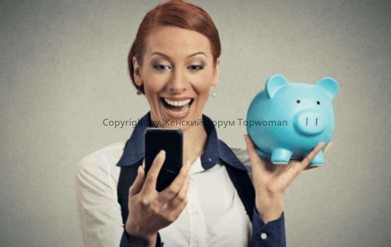 Основные правила экономии денег в семье