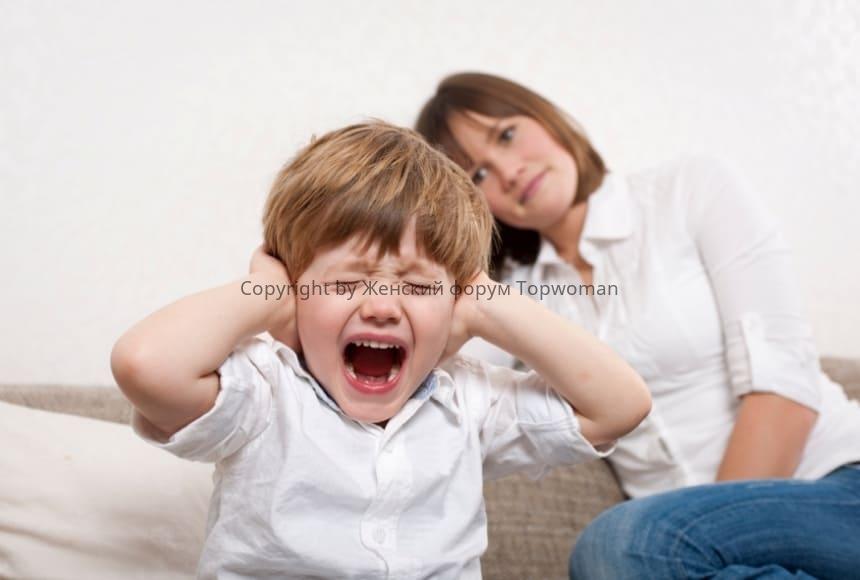 Проявление агрессии у ребёнка