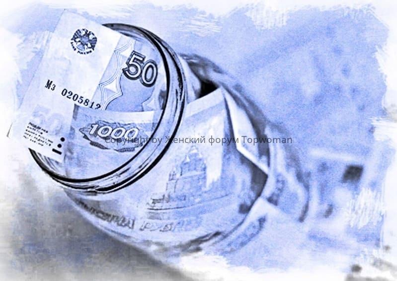 К чему снится прятать бумажные деньги