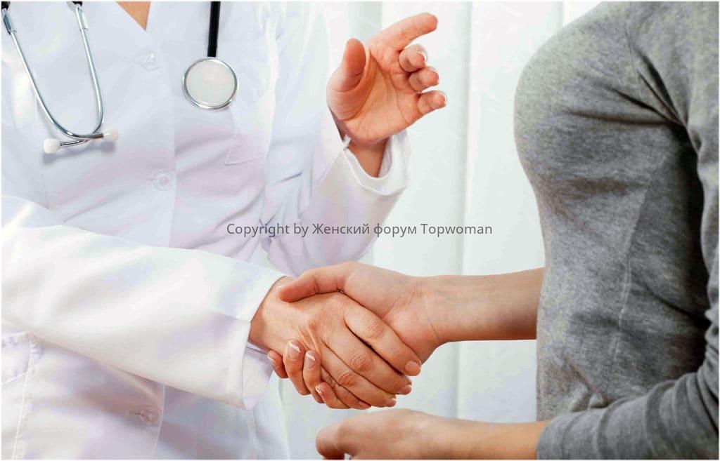 Профилактика, диагностика и лечение
