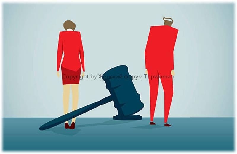 Как развестись безболезненно