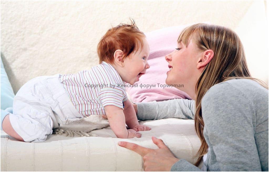 Важно поддерживать речевое общение с ребёнком
