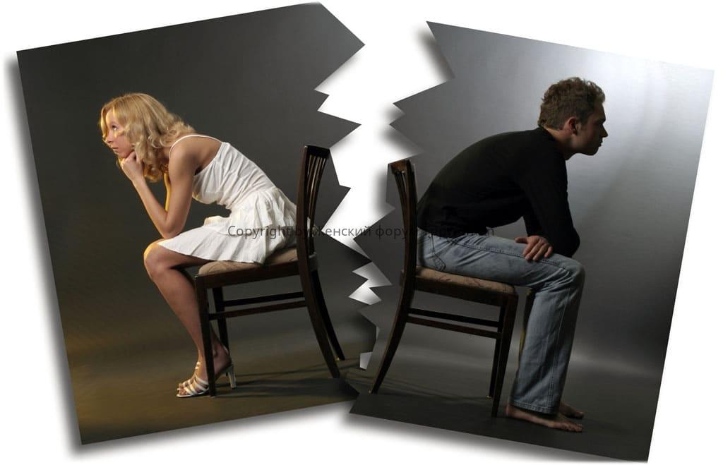 Как понять, нужен ли развод