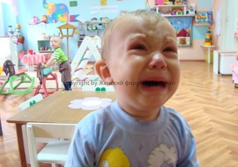 Невозможно оставить ребёнка в детском саду
