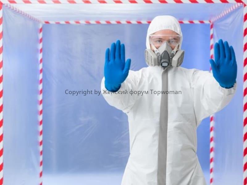 Ротавирусная инфекция: сколько дней идёт карантин