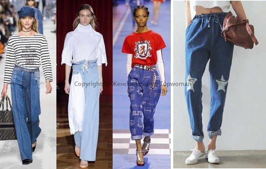 Модные джинсы сезона 2019