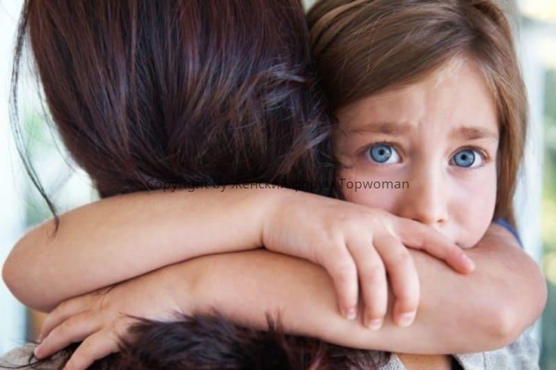 Сильная привязанность ребёнка