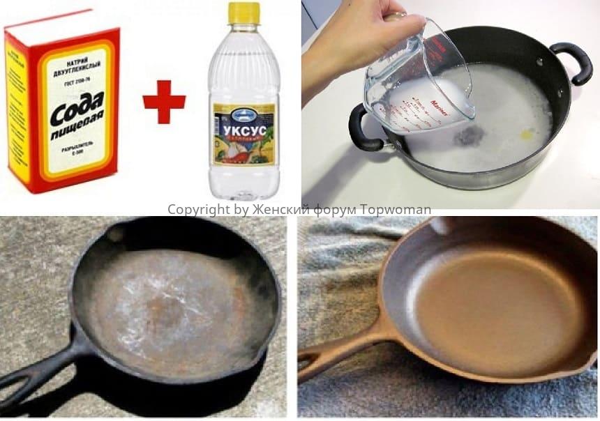 Сода и уксус для чистки сковороды