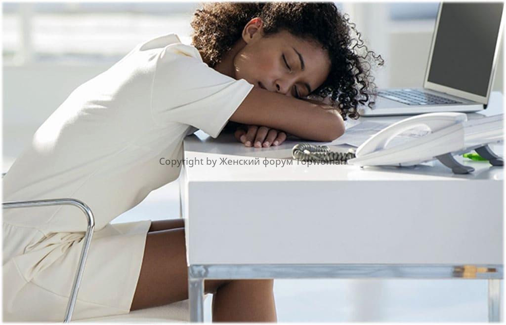 Как перестать хотеть спать на работе днём