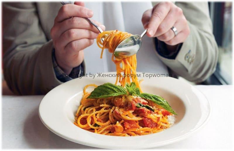 Как правильно есть спагетти по этикету