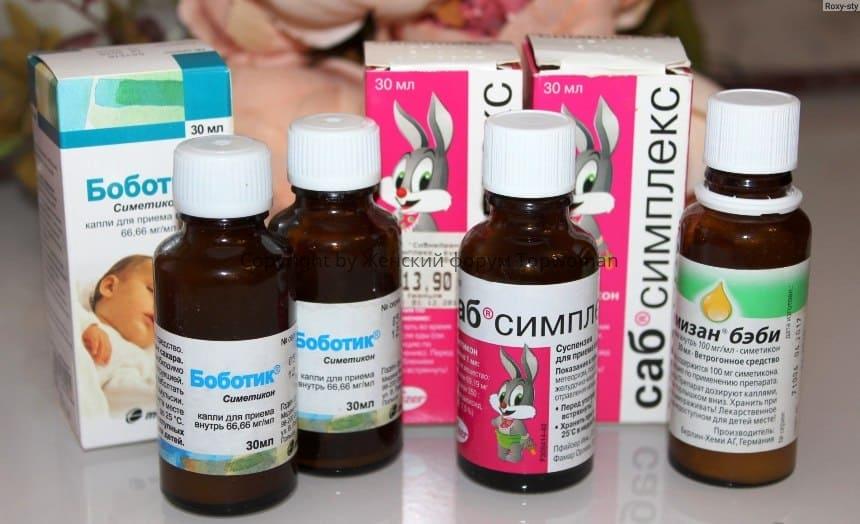 Препараты от коликов для новорождённых