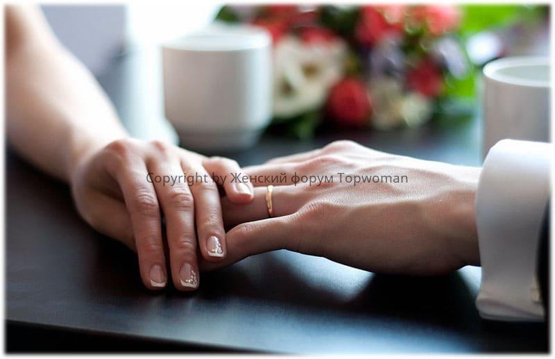 Тактильный контакт мужчины и женщины