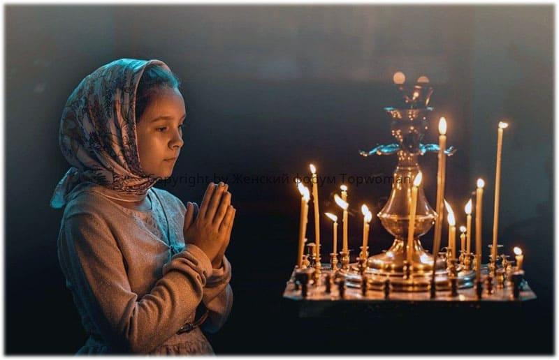 В какое время можно читать молитвы