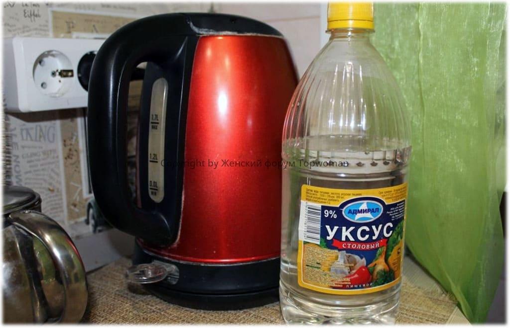Как очистить накипь в чайнике уксусом
