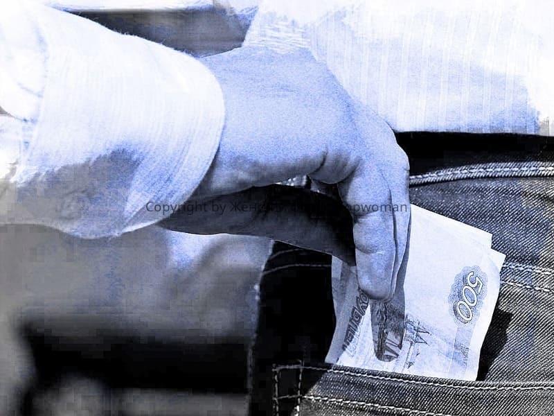 К чему снится украсть бумажные деньги