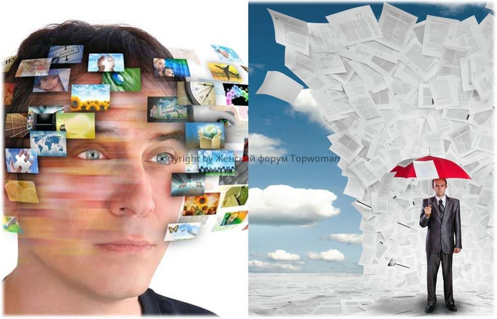 Методика запоминания большого объёма информации