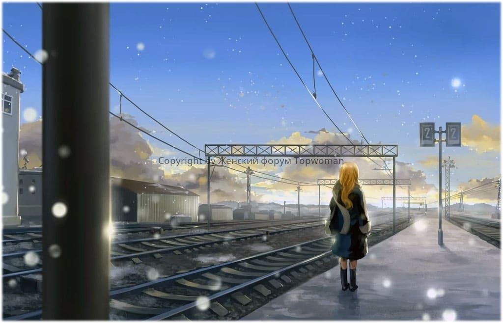 К чему снится встречать на вокзале
