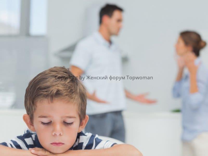Родители выясняют отношения при ребёнке